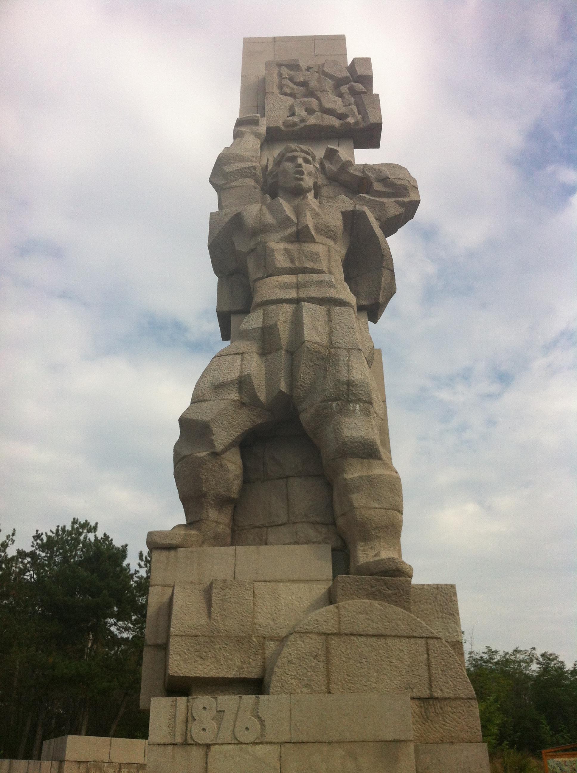 Паметника на Боримечката