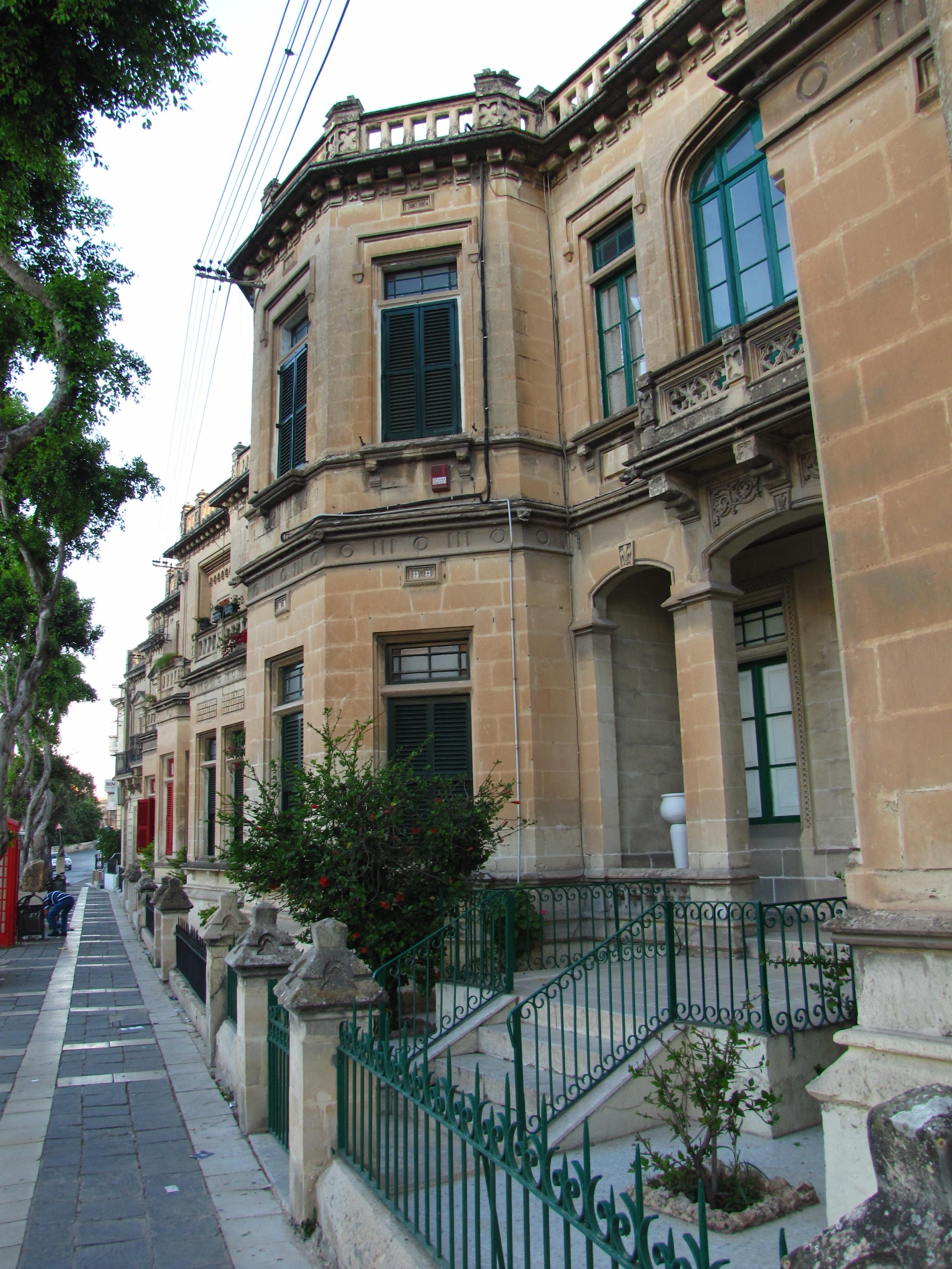 Уличка в Рабат