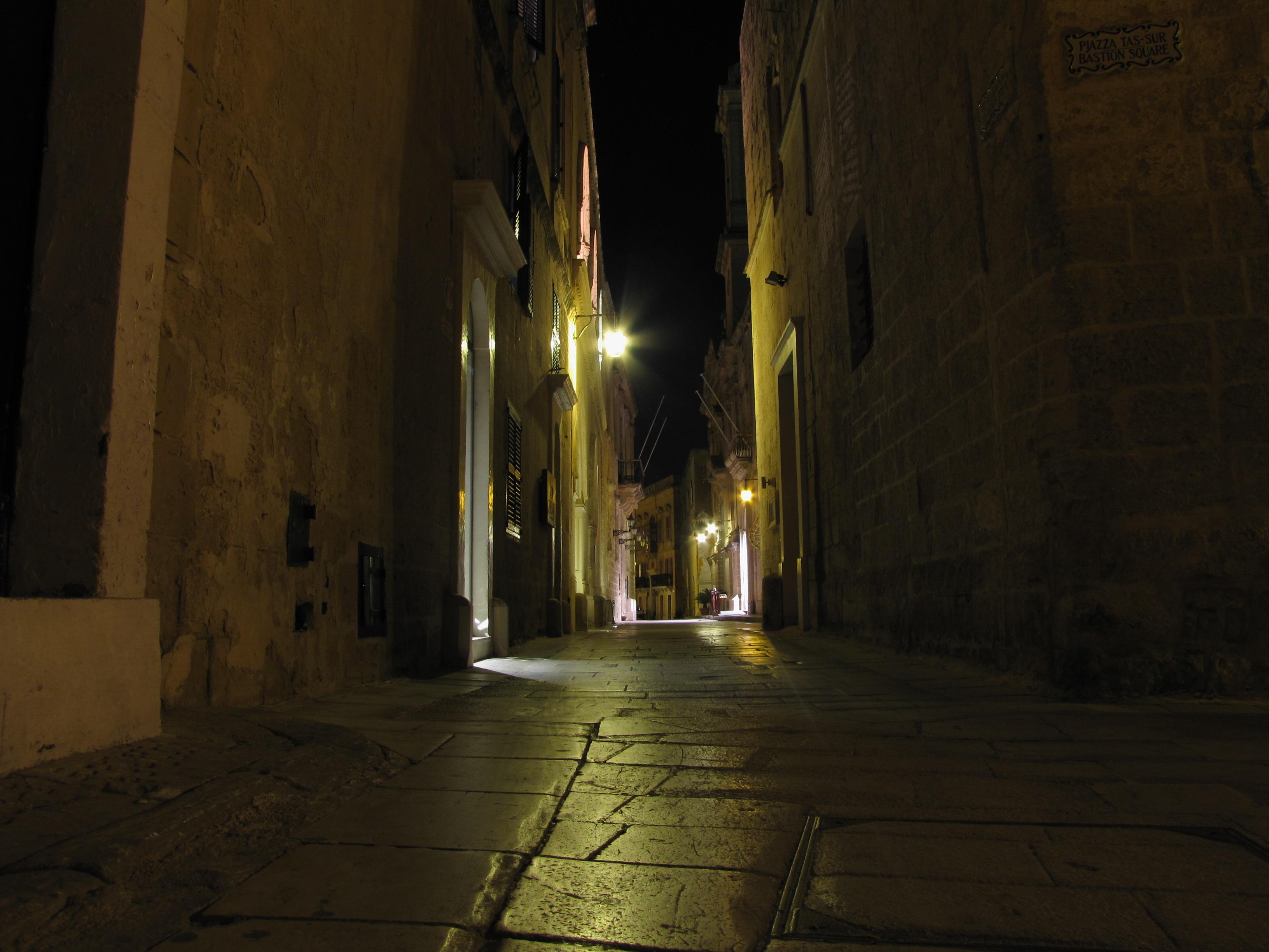 Уличка в Медина