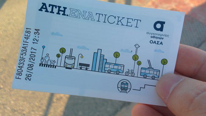 athena-ticket-678x381