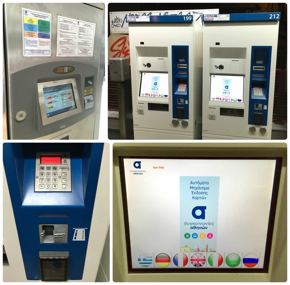 screw_the_average_acropolis_public_transportation_new_credit_card_ticket_machine